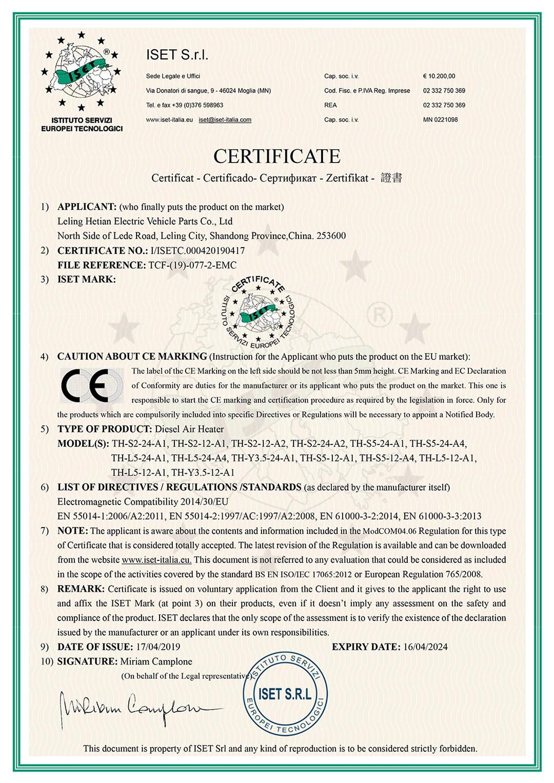 ce certification heater certificate hetian manufacturer obtained